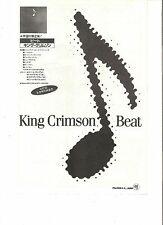 KING CRIMSON Beat Japanese magazine ADVERT/CLIPPING 10x7 inches