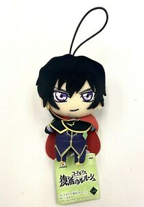 Code Gease Resurrection Mini Mascot Charm Plush Doll Lelouch Lamperouge BP39179