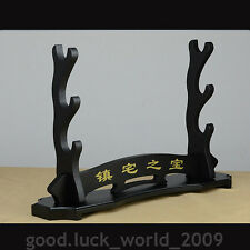"Japanese Samurai Sword Wooden Stand 3 Layers ""Get rid of the devil"""