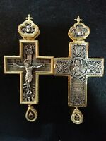 Orthodox Priest Pectoral Cross SilverPlated FREE SHIPPING