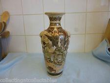 Ref 002 Beautiful Antique Japanese  Pottery Satsuma Vase Circa (1868-1912)