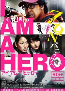 I AM A HERO (2016) aka ZQN Japan's Zombie Action Mega Hit DVD w/ English subs