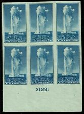 #760 BOTTOM PB 1935 5 CENT NATIONAL PARKS FARLEY ISSUE MINT-NH/NO GUM AS ISSUED