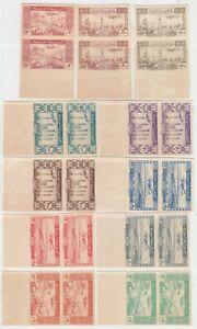 SYRIA 1946 - 1947  ISSUE AIRMAIL FULL SET PAIR IMPERF SCOTT C124/34  RRR