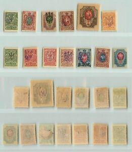 Ukraine 🇺🇦 1918 1 kop II 1 rub mint or used Kiev . f5764