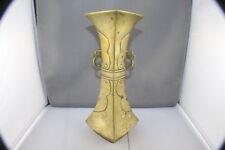 Brass Antique Asian Vases