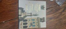 piece de collection euro San Marino