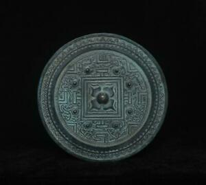 Old Chinese Bronze or Copper Mirror w/ Dragon Pattern