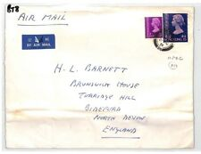 BT8 1973 Hong Kong HSBC Commercial HIGH RATE $5 Airmail Cover BANKING {samwells}