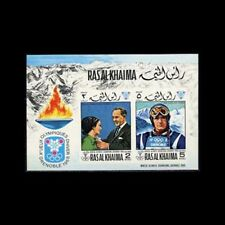 Ras Al Khaima, Bl75B, Mnh,1969, S/S, Olympics, Winter, Grenoble, 1218
