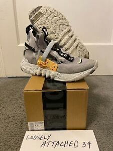 Nike Space Hippie 03 - Grey Volt, USED (8/10), Size 9.5, CQ3989 002