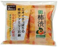 Pelican persimmon Astringent Family soap 80 g x 2 Tannin Body odor JAPAN F/S