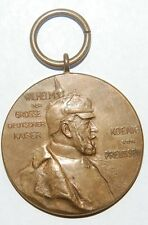 1897-WILHELM I OF PRUSSIA COMMEMORATIVE MEDAL