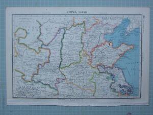 1943 MAP CHINA NORTH ~ H0-NAN SHAN-SI HOPEH SHEN-SI PEKING