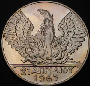 GREECE 100 Drachmai 1970 - Silver - National Revolution - aUNC - 3042 ¤