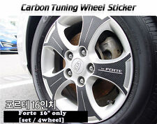 "Carbon Tuning Wheel Mask Sticker For Kia  Forte / Cerato 16"" [2009~2013]"