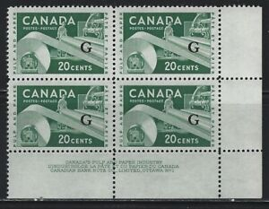 CANADA - #O45 - 20c PAPER INDUSTRY G OVERPRINT LR PLATE #1 BLOCK MLH
