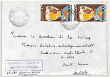 CA251 1980 Cameroon EDUCATION SECRETARIAT GAROUA Cachet Airmail Cover MISSIONARY