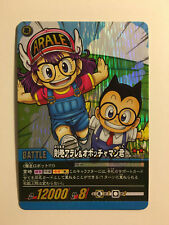 Dragon Ball Super Card Game Prism DB-1019-II Version Vending Machine