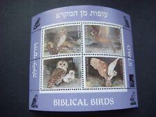Israel 1987 Biblical Birds Miniature Sheet  SG MS 1019 MNH Cat £10-50