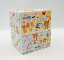 Re-ment Rilakkuma Gift Set 8 pcs Full Complete set