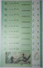 (PL) OFFER SALE: RM 5 AU 0006060-6969 EXCLUDE 0006666 UNC 9 PCS LOW FANCY NUMBER