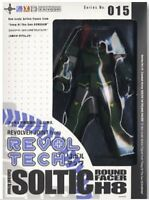 Used Kaiyodo Revoltech Yamaguchi No.15 Dougram Soltic Painted