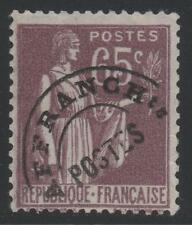 "FRANCE PREOBLITERE N° 73 "" PAIX 65c VARIETE E AVEC CROCHET "" NEUF xx TB K490"