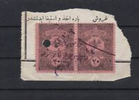 EARLY TURKISH REVENUE STAMPS PAIR ON PIECE REF 1980