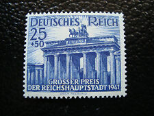 ALLEMAGNE - timbre -Yvert et Tellier n° 727 n** (A1) stamp germany