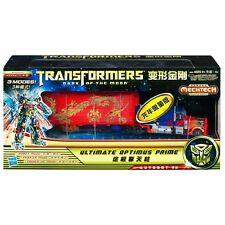 Transformers Dark of the Moon Ultimate Optimus Prime Year of the Dragon ~ NIB