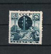 Russia, USSR, 1936, S.c.#585, single mlh stamp from set.