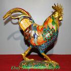 13  Cloisonne Enamel Gilt Fengshui Zodiac Rooster Cock Chicken Animal Statue