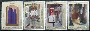 Serbia Art Stamps 2020 MNH Paintings Leonid Sejka Vera Popovic 4v Set