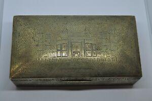 ANTIQUE VINTAGE ARABIC ISLAMIC HAND CARVED BRASS BOX