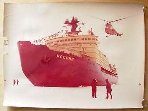 Original Soviet Russian Vintage Photo Icebreaker Rossiya Arktika nuclear ship