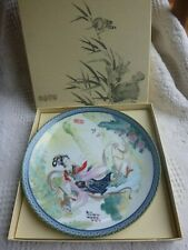 Imperial Jingdezhen Porcelain Collector Plate Beauties Red Mansion #1 Pao Chai