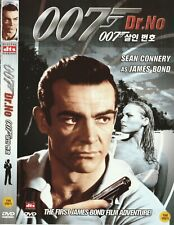 007 Dr. No (1962, Terence Young) DVD NEW
