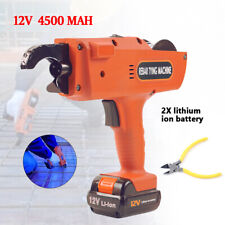 Automatic Rebar Tying Machine Electric Rebar Tier Steel Strapping Banding 8 34mm