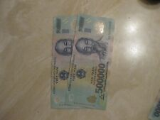 1,000,000. 1 MILLION VIETNAMESE DONG  Currency ...2 x 500000