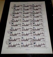 RUSSIA, 1983, FISHING FLEET, SHIPS, BOATS, SHEET/30, CTO, LOT #268, NICE! LQQK!