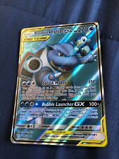 Blastoise & Piplup GX Full Art FA 214/236 Cosmic Eclipse Pokemon Card NM