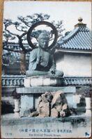 Hyogo, Kobe, Japan 1910 Hand-Colored Postcard: 'The Shinkoji Temple'