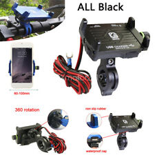 Black Cell Phone Holder USB Charger for Harley Street Glide FLHX Touring CVO