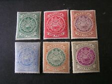 ANTIGUA, SCOTT # 31-36, 1/2p TO 3p.VALUES SEAL OF THE COLONY 1908-20 ISSUE MH