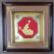 FRAMED CHINESE ART - GOLD PLATED FISH 9 1/2 X 9 1/2 - VERY GOOD