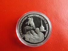 *Russland 3 Rubel 1994 PP * 50.Jahre Befreiung Leningrad (Schub85)
