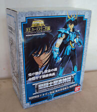 Myth cloth Saint Seiya Shiryu du Dragon V3 NEUF