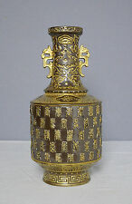 Chinese  Monochrome  Brown  Gilt  Glaze  Porcelain  Vase  With  Mark    M1471