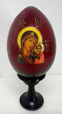 alte Ei Ikone Holz Maria mit Kind auf Ständer schwarz rot H11cm
